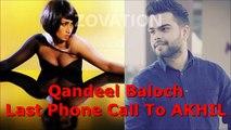 Qandeel Baloch Last Phone Call Before She Was killed 2016