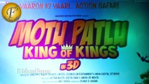 TRAILER LAUNCH OF 3D STEREOSCOPIC ANIMATED MOVIE MOTU PATLU KING OF KINGS WITH SUSHANT SINGH RAJPUT