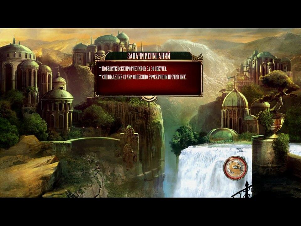 Mortal Kombat X Endless Tower - Tremor Aftershock 5/5