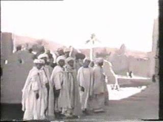 Tinejdad 1936
