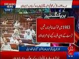 Khuda Ke Liye Apne Mulk Ka Socho - Imran Khan To PMLN Members in Parliament