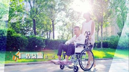 愛情萬萬歲 第4集 Forever Love Ep4