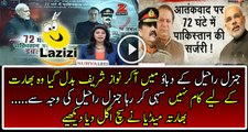 Modhi Gone Mad See Funny Indian Media Report Against Pakistan