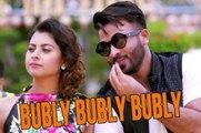Bubly Bubly Bubly   Film   BossGiri   Shakib Khan   Bubly ᴴᴰ