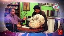 Qasai Leaks Day 2 (Promo) - 10-09-2016 - 92NewsHD