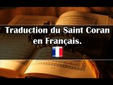 Sourate Al-Fil 105/114 [L'Éléphant] : le Saint Coran en Français/Arabe (Traduction Audio) [Abdour Rahman Al-Houdhaifi et Youssouf Leclerc]