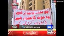 MQM Pakistan Ko Altaf Hussain Se Khattra Karachi Mein Banners La Gaye