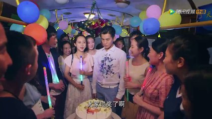 大嫁風尚 第10集 Perfect Wedding Ep10