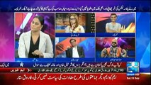 Meray Aziz Hum Watno - 10th September 2016