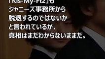 SMAP 草彅剛 スマスマはCG可能性ありとネット上が騒然!「死んだ目をしている」本物はどこ!? スマップ解散