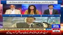 Haroon Ur Rasheed analysis on Nawaz Sharif's sugar mills and Indian employees working there