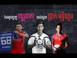 Full time football Khmer song music, Premier League 2016, Premier League highlights 2016