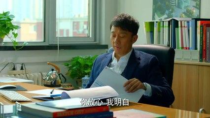 中國式關係 第8集 Chinese Style Relationship Ep8