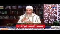 انصحوني / الشيخ شمس الدين.. حكم ذبح المرأة للأضحية العيد
