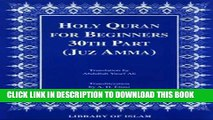 FREE PDF Holy Quran for Beginners 30th Part (Juz Amma