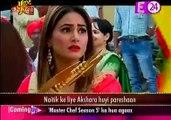Yeh Rishta Kya Kehlata Hai 12th September 2016 u me aur Tv  12th September 2016