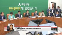 Pres. Office and opposition parties do not see eye to eye on THAAD deployment and solutions to N. Korean nuclear threats: People's Party interim leader Park Jie-won