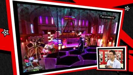 Persona 5 : Gameplay partie 1