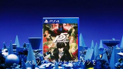 Persona 5 : Promo bundle PS4 Slim