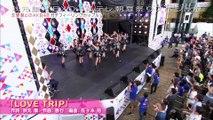 AKB48 - Heavy Rotation (ヘビーローテーション) & LOVE TRIP @ TV-Asahi EXD44 2016.09.12