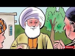 Herkesin Malı Başının Altında - Nasreddin Hoca