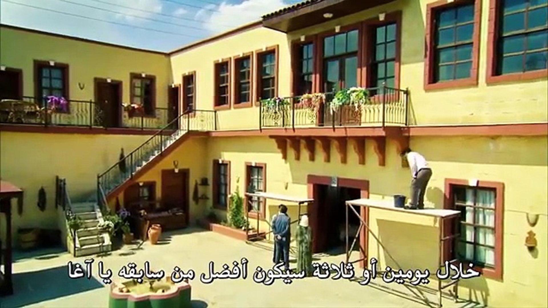مسلسل زهرة القصر جزء و الموسم 5 الخامس الحلقة 1 مترجمة Video Dailymotion