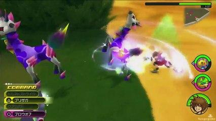KINGDOM HEARTS HD 2.8 - TGS 2016 Trailer de Kingdom Hearts HD 2.8 Final Chapter Prologue