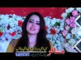 Nadia Gul New Pashto Song 2016 Pa Khpel Kor Abad Ose Album Abad Shay Musafaro