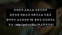 달의연인 보보경심 려 7화 다시보기 7회 160913 E07 보보경심 려