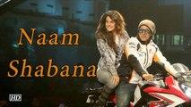 Naam Shabana Movie Akshay Kumar And Taapsee Pannu Start Shooting