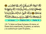 08. Al Anam 1-165 - El Sagrado Coran (Árabe)