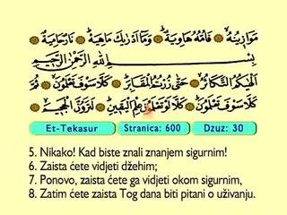 110. Et Tekasur 1-8 - Kur'an-i Kerim (Arapski)