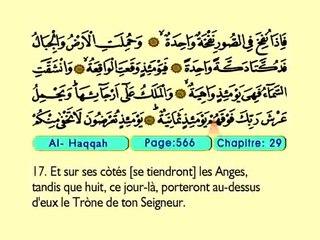 77. Al Haqqah 1-52 - Le Coran