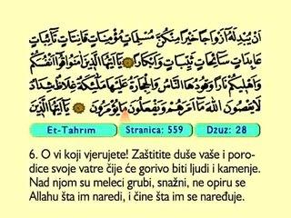 74. Et Tahrım 1-12 - Kur'an-i Kerim (Arapski)