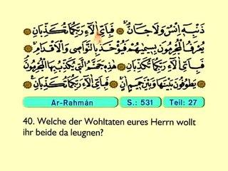 63. Ar Rahman - Der Heilege Kur'an