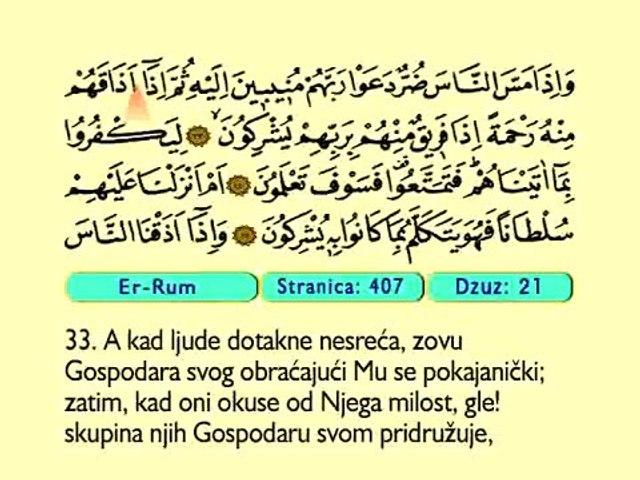 36. Er Rum 1-60 -  Kur'an-i Kerim