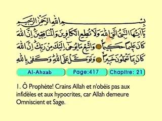 39. Al Ahzab 1-30 - Le Coran