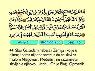 21. El Isra 1-111 -  Kur'an-i Kerim