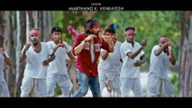 Gaddam Tellabadi Video Song Trailer || Araku Road Lo Movie Songs || Sairam Shankar, Nikesha || MflixWorld