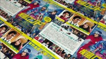 疾風ロンド (B)(2016) 映画チラシ 阿部寛 大倉忠義 大島優子
