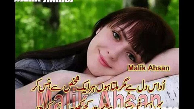 sad ghazal.it,s a very nice and sad ghazal and very nice words just listen and watch and enjoy yourself Take Care