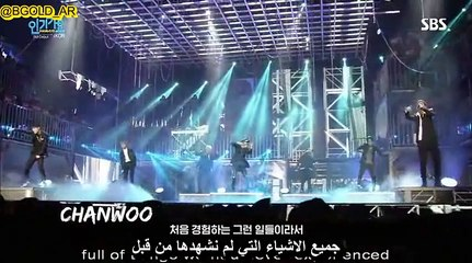 IKONCERT SHOWTIME IN SEOUL DISC2 Special Making (Welcome Back History) arabic sub