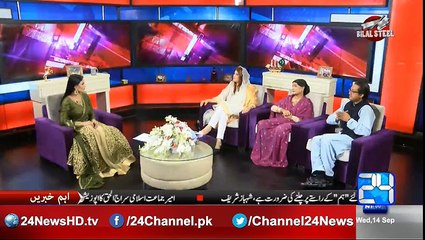 Mery Aziz Hum Watno   14th September 2016