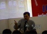 Prof. Dr. Ahmed Akgunduz - Bilinmeyen Osmanli-2