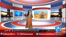 Q K Jamhurait Hai 14th September 2016