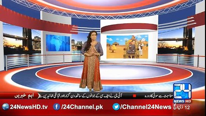 Q K Jamhurait Hai 14th September 2016