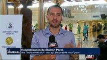 """Hospitalisation de Shimon Pérès : une """"réelle amélioration"""" mais son état reste """"grave"""""""