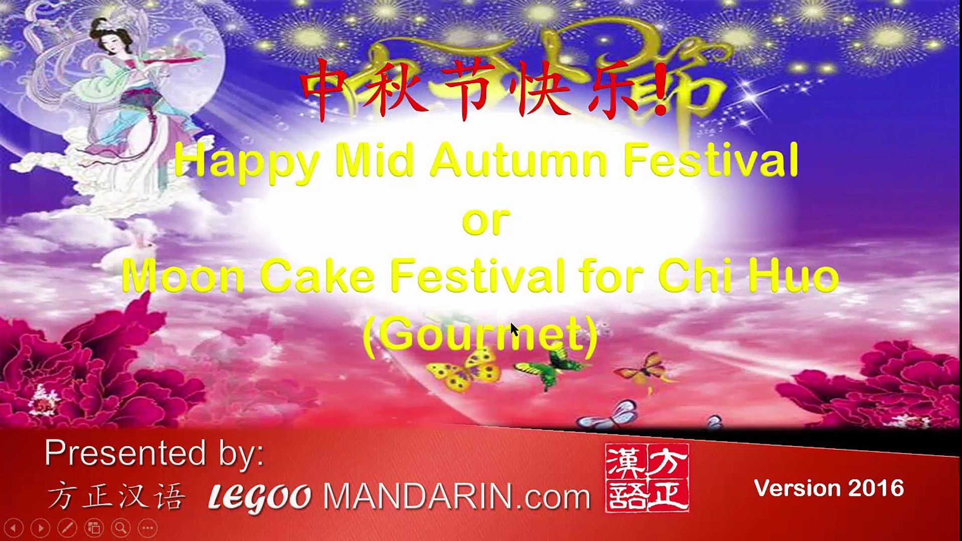 Happy Mid Autumn Festival or Moon Cake Festival for Chi Huo (Gourmet)
