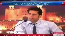 A Boy Badly Insulting And Bashing On Nawaz Sharif On Penama Leaks