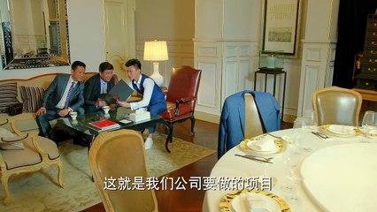 中國式關係 第16集 Chinese Style Relationship Ep16